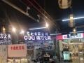 南禅寺 南禅寺书城文化用品市场 摊位柜台 10平米
