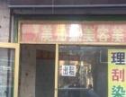 站前 南站附近.杭州路 住宅底商 10平米