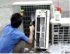嘉兴海尔空调(维修~海尔各点维修联系方式是多少?