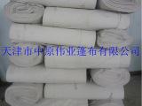 厂家直销纯棉防水篷布4*4布 加厚 产业用布 白帆布可印染颜色齐