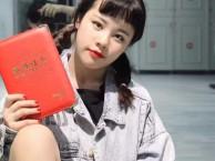 重庆现代流行舞培训班