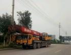 张店新村路、商场路吊车出租8吨16吨25吨50吨