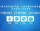 镇江专业建帐记帐制作报表,网上申报纳税小规模一般纳税人