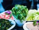 西安酸辣谷 古法秘制酸菜清真火锅加盟,加盟流程怎么样?