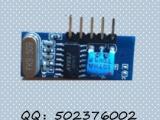 超低功耗 性能稳定 无线控制器 超外差无线接收模块 J05E