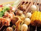 学习砂锅米线 砂锅土豆粉 砂锅面