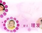 郑州上门婴儿理发满月理发服务