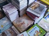 成都市上門收購圖書
