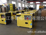 厂价供应4KW超静音发电机组