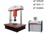 油缸高密封性井盖压力试验机/全自动型井盖压力试验设备