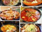 2015韩式年糕火锅加盟好项目万元开店做火锅生意