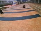 嘉兴彩色透水混凝土市政园林景观道路铺装材料
