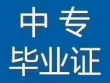邯郸海德教育一年制中专大专学历报名中