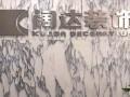 阔达装饰一个只做中国好工程的装修公司