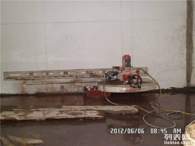 青岛专业水锯切墙墙锯开门青岛绳锯切割青岛水锯水钻拆除砸墙