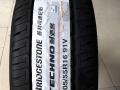 品牌轮胎鄂西北代理商