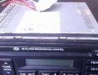 现代车用CD机