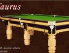 佳运台球桌,乒乓球台