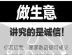 疑难杂症问题性皮肤:斑疤痘,面相沧州地区招代理,招加盟商