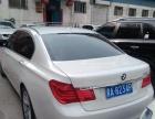 个人新款白色宝马730接婚车头车