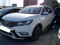 荣威RX5,3.1万提车包税险当天提
