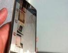 小米note  换屏幕小的手机