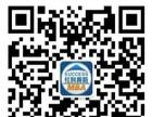 备战2018青岛社科赛斯MBA专业考研辅导