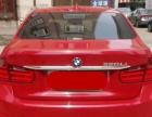 宝马3系2013款 320Li 2.0T 自动 豪华设计套装 个