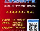 浦东新区专利申请 上海浦东去哪里申请专利