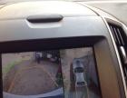 福特锐界安装360全景轨迹四路摄像头车身四周无盲区