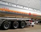 油罐车东风2到40吨油罐车加油车运油车直