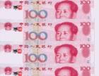 广州无抵押1小时快速办理放款广州私人借款广州信用借款广州快速