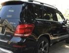 奔驰GLK级2015款 300 3.0 自动 豪华型极致版四驱精