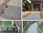 洗车房专用格栅板 漏水板