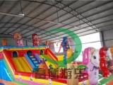 PVC儿童充气城堡 气垫玩具 游乐园冲气