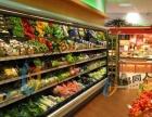 新款超市保鲜柜冷藏柜水果蔬菜保鲜展示柜饮料酸奶展示冷柜风幕柜