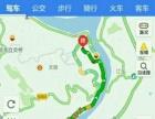 涪陵南高速路口319附近 仓库 办公平米