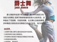 中山舞蹈培训班,少儿爵士舞寒假培训班,愉快、活泼、有生气