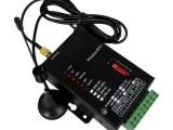 厂家供应中国 数传电台RS485无线数据收发器 DW-M1