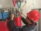 北京箱变代维,变压器增容,变压器试验,电力改造