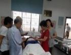 梧州高级中医针灸培训脱产班一期报名终身免费学习