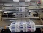 天津贸易公司用生物冰包装卷膜医用冰袋生产厂家