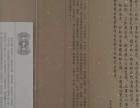 绢丝浴马图(3.5米长十50克纯银浴马图小型张)