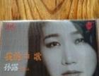 发烧音乐福音(CD碟)