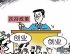 上海嘉定公司注册