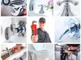 东陵区专业团队改独立下水管,安装热水器浴霸花洒,水龙头维修