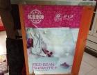 冰淇淋机器 冷饮店 西餐店专用