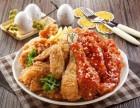 韩味韩式炸鸡加盟热线哪里有?韩味韩式炸鸡怎么加盟?