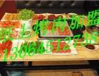 果木炭烤肉 自助烤肉加盟韩国烧烤技术指导