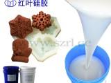 食品级巧克力模具硅胶操作方法